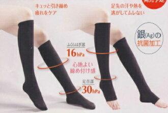 Phi ten Ti SOCKS Ti socks medium size  ※Order product