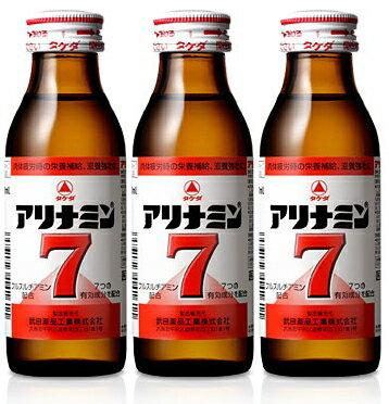 【武田薬品】 アリナミン7 100ml×3本 【指定医薬部外品】