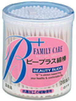 Entering 200 family care (FC) beep RAS cotton swabs
