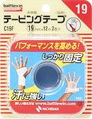 【ニチバン】 バトルウィンテーピングテープ 非伸縮タイプ C19F 19mm×12m【P25Apr15】