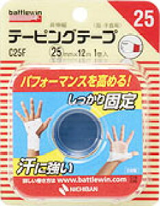 【ニチバン】 バトルウィンテーピングテープ 非伸縮タイプ C25F 25mm×12m