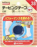 【ニチバン】 バトルウィンテーピングテープ 非伸縮タイプ C38F 38mm×12m【P25Apr15】