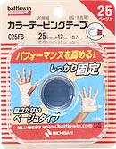 【ニチバン】 バトルウィンカラーテーピングテープ 非伸縮タイプ C25FB 25mm×12m【P25Apr15】