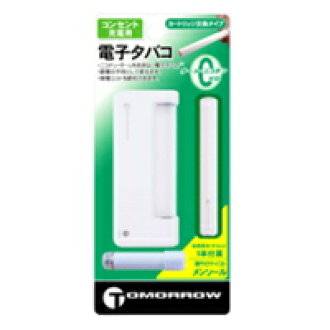 It is for a menthol outlet on tomorrow (electronic cigarette)