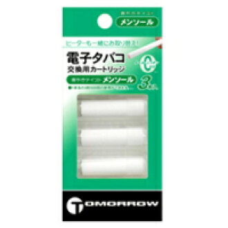 Entering three tomorrow menthol cartridges (electronic cigarette)