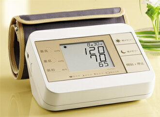 TERUMO upper arm-type electronic sphygmomanometer ES-P321