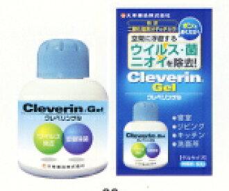 日本大幸药品Cleverin加护灵缓释剂型室内除菌除甲醛 60g
