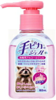 Scented hand Pinger rose 300 ml