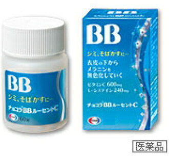 チョコラ BB Lucent C 180 tablets tablet