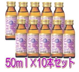 【第2類医薬品】【大正製薬】 アルフェ Fe up (エフイーアップ) 50ml×10本