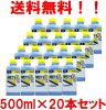 供消毒使用的乙醇IP 500ml*20種安排(1箱)