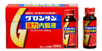 30 ml of グロンサン strong internal use liquid *10 +2 solutions