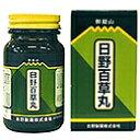 Hinohyakusou
