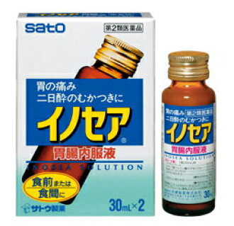 30 ml of SATO PHARMACEUTICAL Ino Thayer stomach and intestines internal use liquid *2 solutions