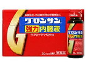 【第3類医薬品】【ライオン】グロンサン強力内服液 5本【P25Apr15】