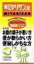 【送料無料!!】【ミヤリサン】強ミヤリサン錠 1000錠【指定医薬部外品】