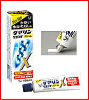 Lump phosphorus Grande X cream 15 g ointment ※The product which is targeted for the self-medication taxation system