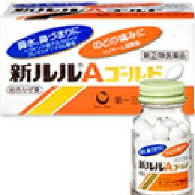【第(2)類医薬品】【第一三共】 新ルルA ゴールド 100錠 錠剤