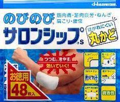 【第3類医薬品】のびのびサロンシップS 冷感 48枚【第3類医薬品】 貼付剤【P25Apr15】