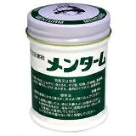 【第3類医薬品】メンターム 85g 近江兄弟社