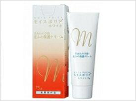 【日本ケミファ】 モイスポリアホワイト 75g【医薬部外品】