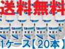 Seiseisui-20-free