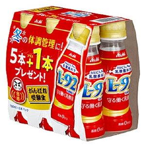 L-92乳酸菌配合!守る働く乳酸菌100ml×(5本+1本)入【赤】【カルピス】