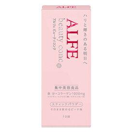 【大正製薬】アルフェ ビューティーコンク スティックパウダー 2g×10袋