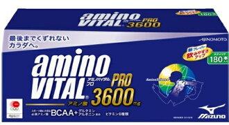 4.5 g of aminovital professional *180 [fs01gm]