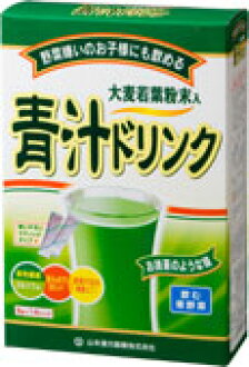 Yamamoto Chinese medicine green soup drink 5 g *14 pack