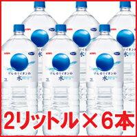 キリン アルカリイオンの水 2リットル×6本 【1ケース】 ※キャンセル不可※同梱不可 【アルカリイオン水】 【P25Apr15】