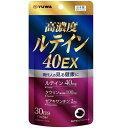 【ユーワ】 高濃度ルテイン40EX 60粒