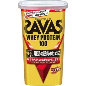 【明治】 ザバス ホエイプロテイン100 ココア味 14食分(294g)