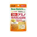 【アサヒグループ食品】ディアナチュラスタイル 39種アミノ マルチビタミン&ミネラル 60粒入(20日分)