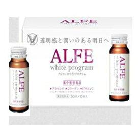 全品2%OFFクーポン! 11/25 23:59まで【大正製薬】アルフェ ホワイトプログラム 50ml×10本