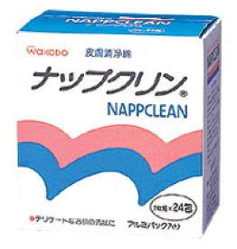 【和光堂】ナップクリン 24包 【医薬部外品】