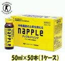 Nappuru01