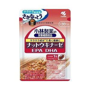 小林製薬の栄養補助食品ナットウキナーゼ DHA EPA30粒(約30日分)【納豆キナーゼ】※キャンセル不可