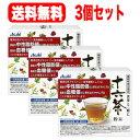 【3個セット送料無料】【アサヒグループ食品】食事と一緒に十六茶粉末30袋入×3