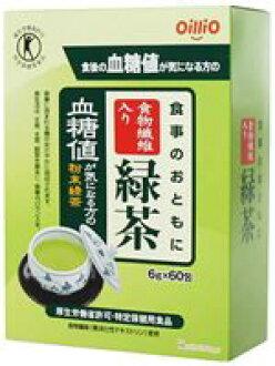 進入60包日清用餐的一起含膳食纖維的綠茶