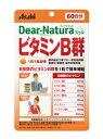 【アサヒフード】 ディアナチュラ スタイル ビタミンB群 60粒(60日分) 【P25Apr15】