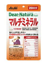【アサヒフード】ディアナチュラスタイルマルチミネラル60粒(20日分)【YDKG-kj】
