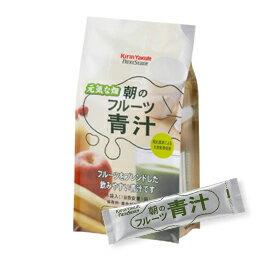 【特別大奉仕!】 ヤクルトヘルスフーズ朝のフルーツ青汁 7g×15袋