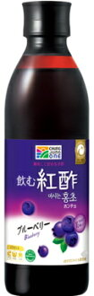 500 ml of rouge vinegar (ホンチョ) blueberries to swallow up