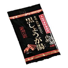 クラシエ本葛黒砂糖仕立て黒しょうが湯12g×4袋