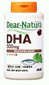 【アサヒフード】 ディアナチュラ  DHAwithイチョウ葉 240粒
