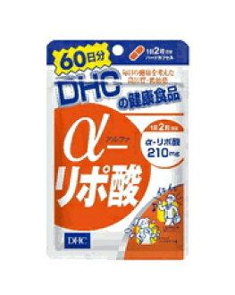 DHC健康食品 α-脱氧酸-加速脂肪燃烧60日分(120粒)