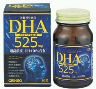 90 DHA 525 ※Order product