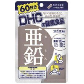 【DHC】 亜鉛 60日分【P25Apr15】