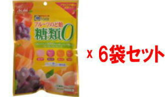 Seeds case fruit のど candy saccharide 0 (zero)  84 g of six bags sets